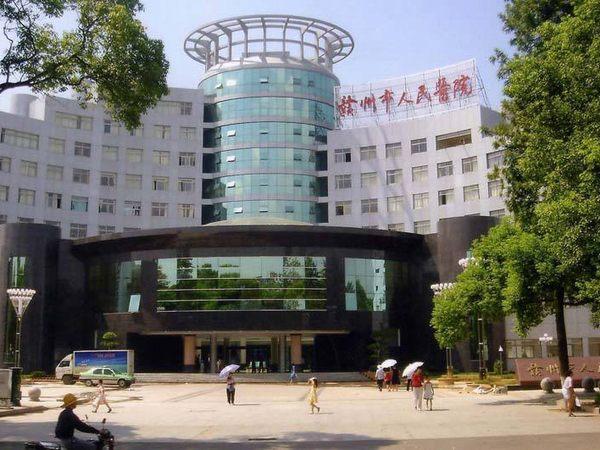 赣州市人民医院北院区临时污水处理工程